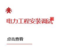 Manbetx苹果版下载_ManBetX体育官网_ManBetx客户端